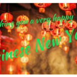 Wishing you a happy Chinese New Year – may it be filled with good fortune & great tea!