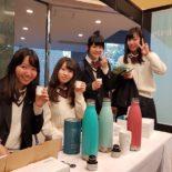 eteaket tea trip to Japan