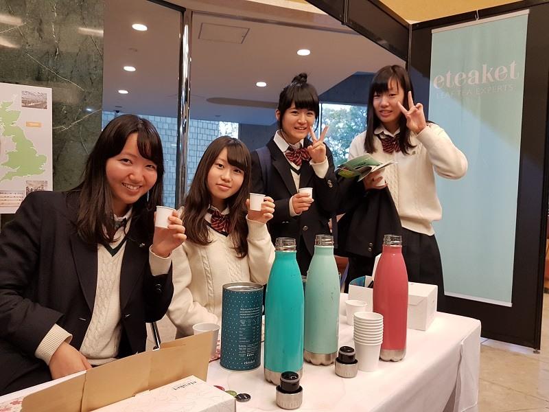 Japan tea expo stand