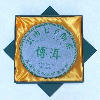 Green-puerh-guft-set