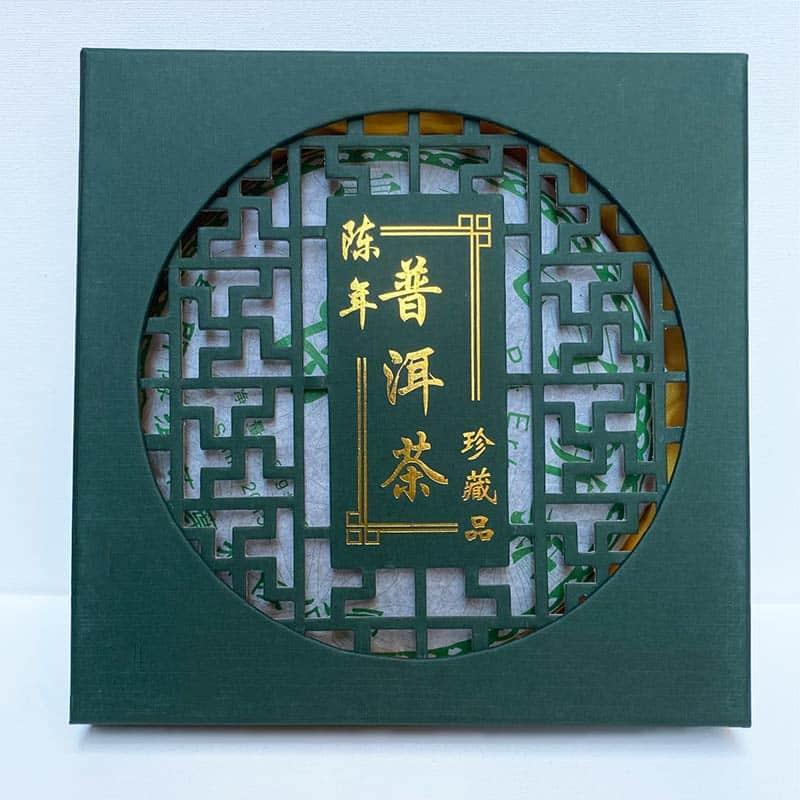 Green Puerh cake in gift box